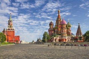 Сердце России - Москва